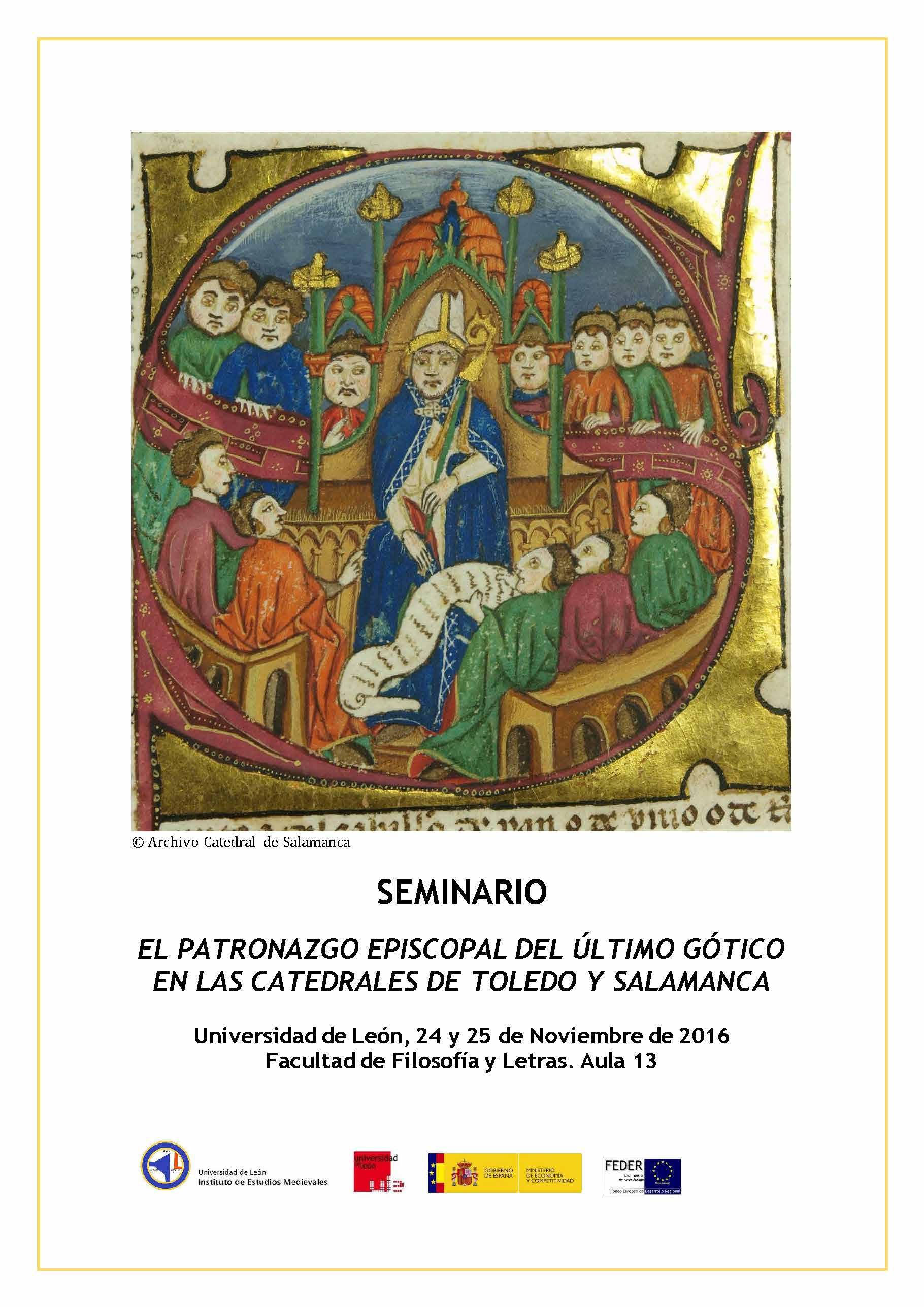 cartel-seminario-arte-2016
